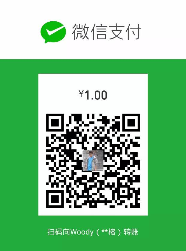 QRcode to pay 1 RMB to Woody in Weixin